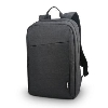 """Image for Lenovo 15.6"""" Backpack B210 Black GX40Q17225 (360)"""