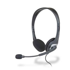 Image For Cyber Acoustics Headset USB AC8020 (350)